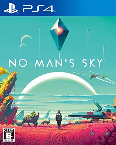 No Man's Sky【早期購入特典】「宇宙探索キット」がダウンロードできるプロダクトコード封入の詳細を見る