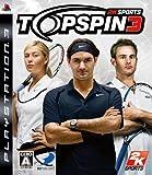 トップスピン3 - PS3