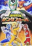 環境戦隊 ゼンタフォース vol.1[DVD]