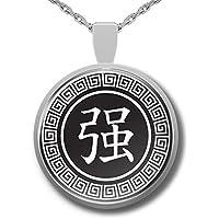 Strength Chinese Characterネックレス–漢字書道ペンダントギフト–1インチスターリングシルバーメッキ