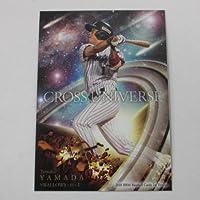 BBM2018/1st■クロスブランドカード■CU34/山田哲人/ヤクルト ≪ベースボールカード≫