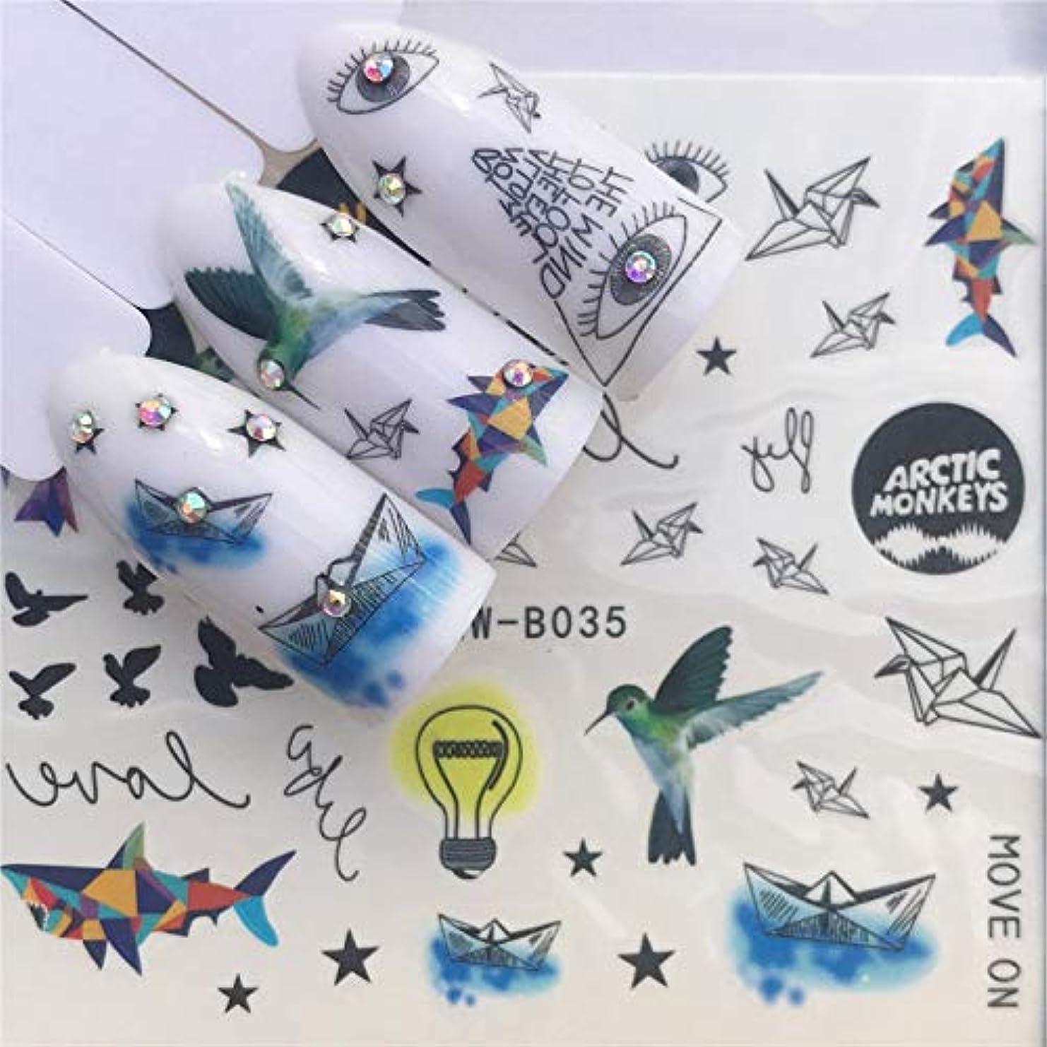 七面鳥五MEI1JIA CELINEZL 3ピースネイルステッカーセットデカールウォータースライダースライダーネイルアートデコレーション、色:YZWB035