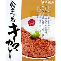 会津地鶏ネット 会津地鶏キーマカレー 150g