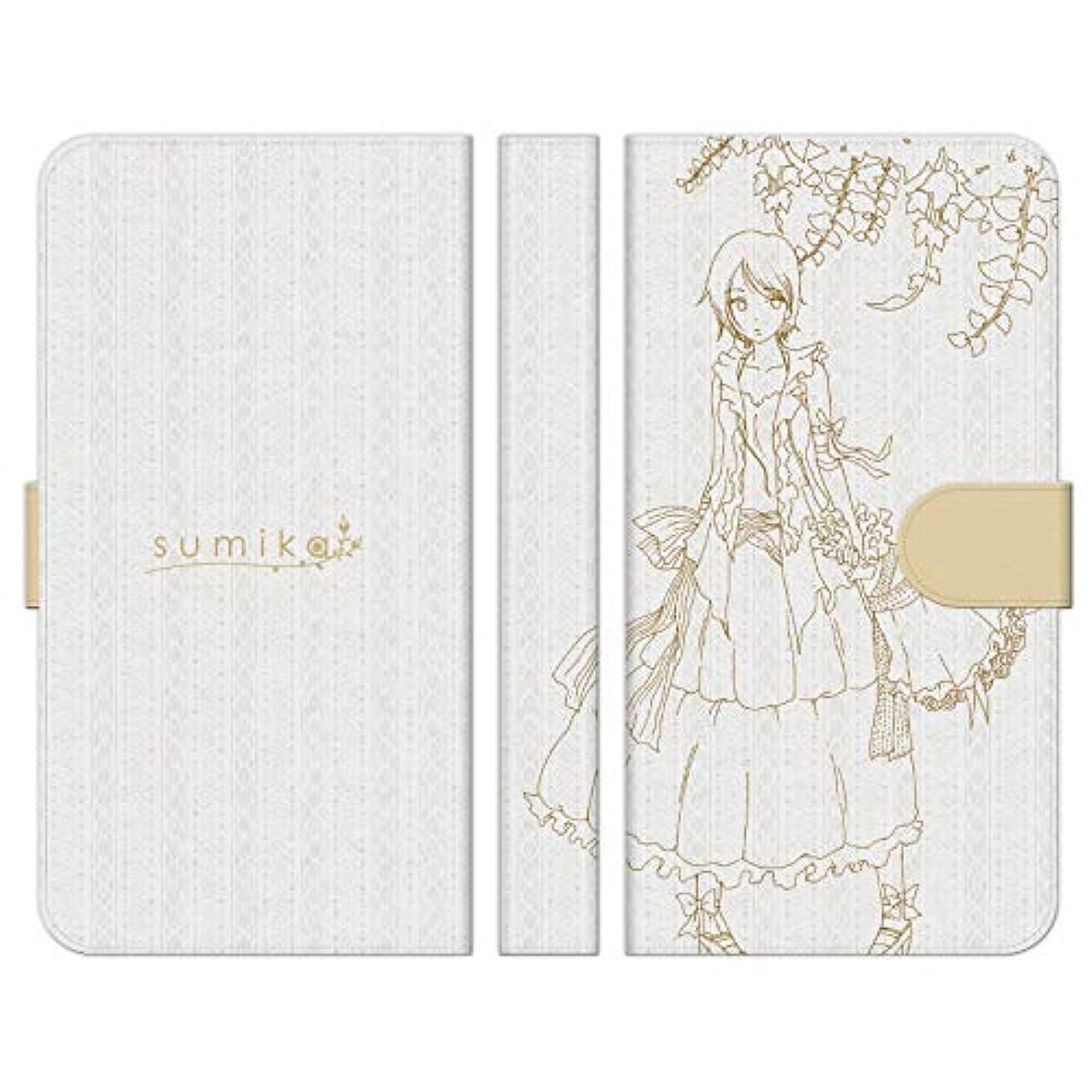 幸運なクリーナー調和のとれたブレインズ FREETEL RAIJIN FTJ162E 手帳型 ケース カバー 花束 SHO sumika