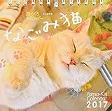 カレンダー2017 週めくりカレンダー
