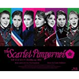 THE SCARLET PIMPERNEL Blu-ray BOX