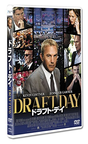 ドラフト・デイ [DVD]の詳細を見る