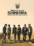 THE GREATEST ARTIST SHINHWA IN 1998-2007 [DVD]