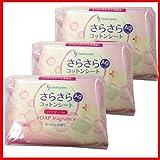昭和紙工株式会社 さらさら コットンシート (パウダーin) せっけんの香り 3個セット (150枚)