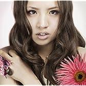 伝えたいこと/I wanna see you(初回限定盤) (DVD付)