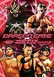 DRAGON GATE 2007 season.2