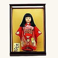 久月作 雛人形 市松人形 お出迎え人形 市松人形13号 ケース入り