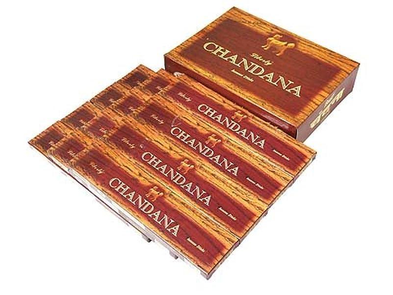 規則性汚す解説LIBERTY'S(リバティーズ) チャンダナ香 スティック CHANDANA 12箱セット