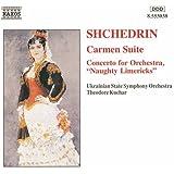 シチェドリン:組曲「カルメン」/管弦楽のための協奏曲