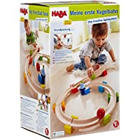 Haba(ハバ) 初めてのクーゲルバーン・基本セット・小 My first slide of marbles クーゲルバーン 木のおもちゃ 木製玩具 知育玩具 8050 並行輸入品
