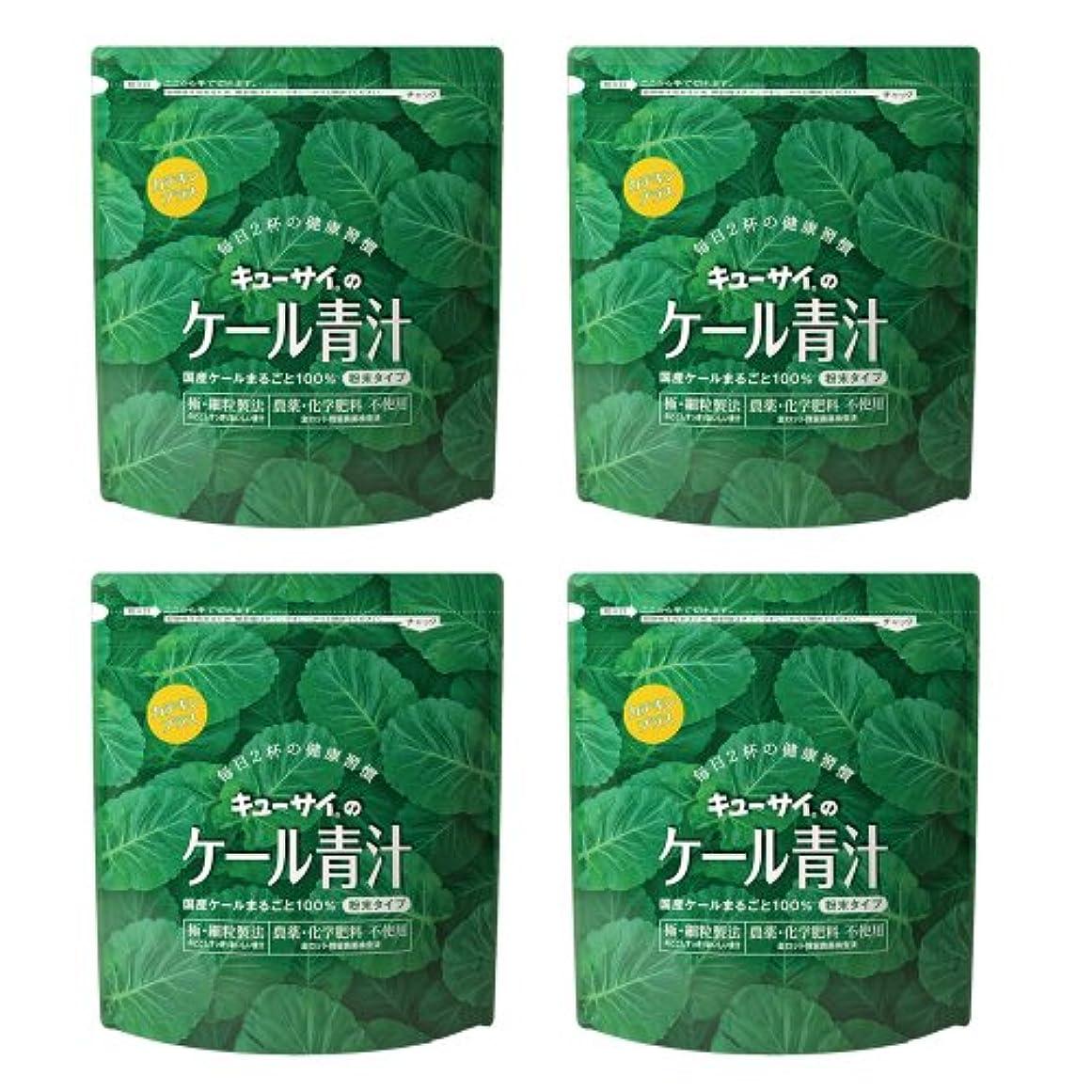 マンモスメディカル石膏キューサイ青汁カテキンプラス420g(粉末タイプ)4袋まとめ買い【1袋420g(約1カ月分)】
