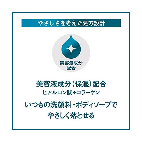 アリィー エクストラUVジェル 90g 日焼け...の紹介画像7
