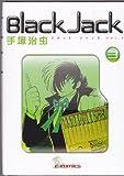 BLACK JACK ブラック・ジャック Vol.3 手塚治虫