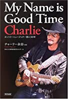My name is Good Time Charlie―カントリーミュージック一筋に50年