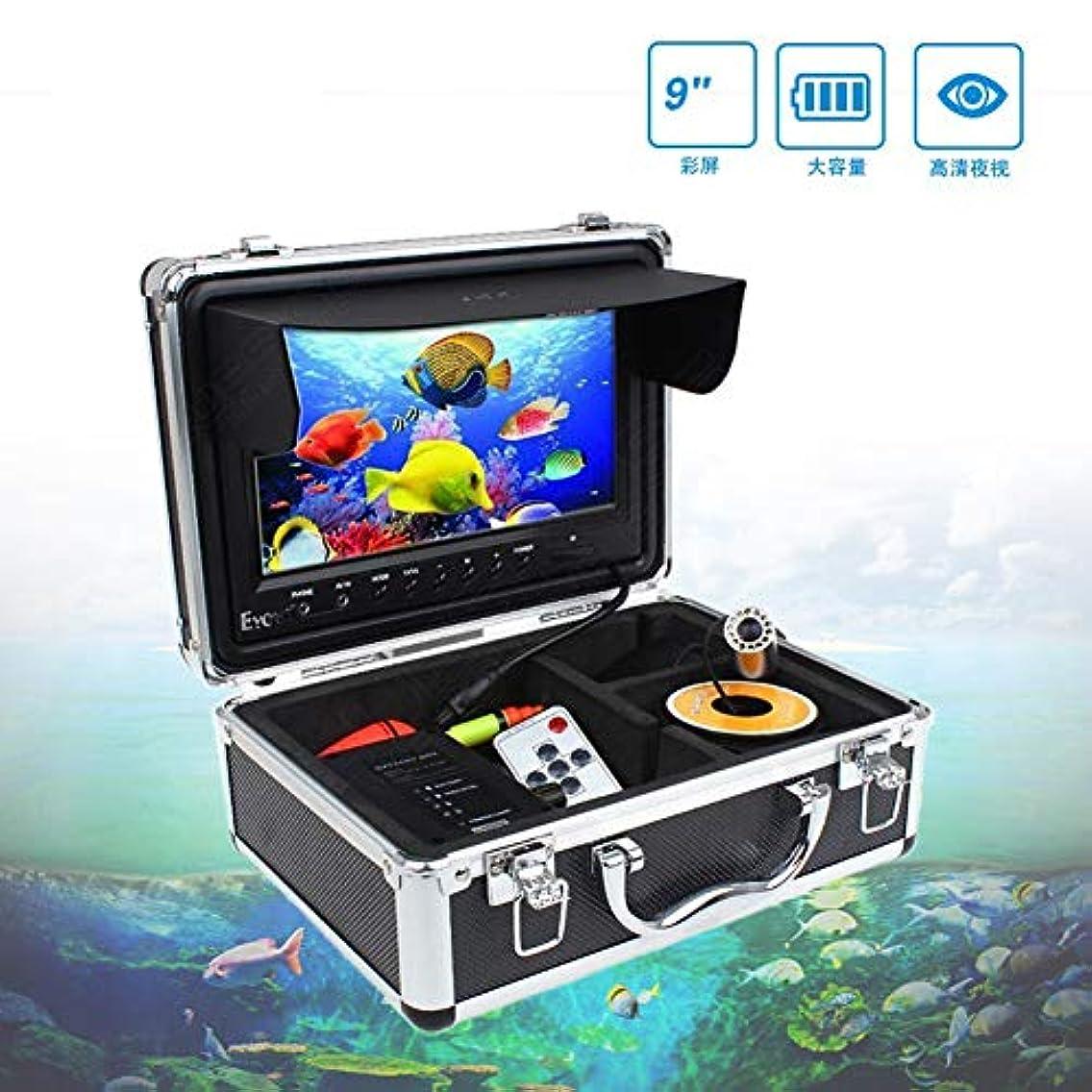 まさにインク熱意魚群探知機 ポータブル魚探 あなたがより速くそしてより正確に釣りをするのを助けるために30Mの深さの9インチの高精細水中カメラ検出器