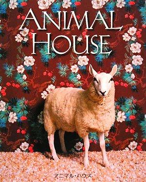 アニマル・ハウスの詳細を見る