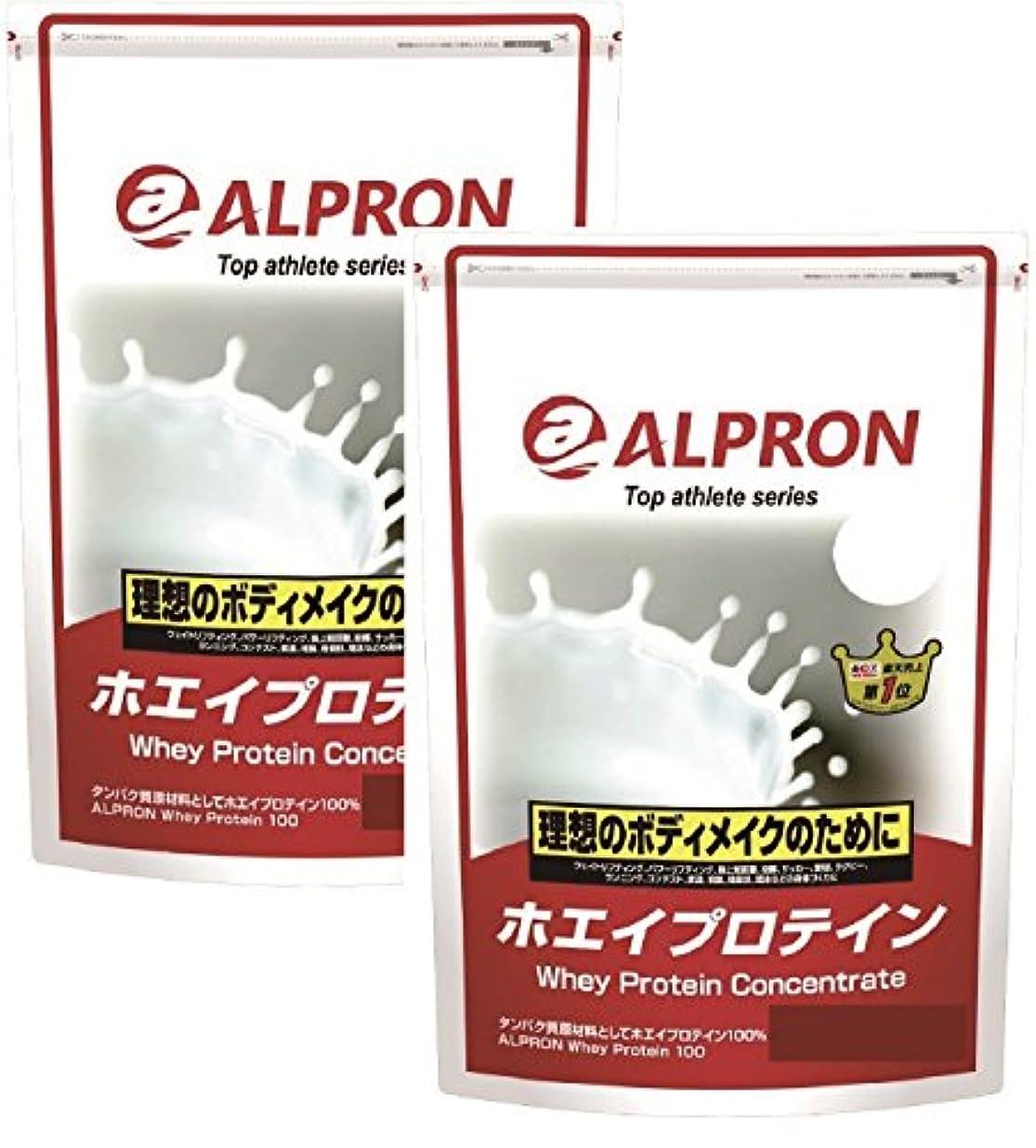 線形優れました集団的【2袋セット】WPCホエイプロテイン100 プレーン 1kg×2 アルプロン