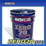 ZERO20 ゼロ20 0W-20 20L