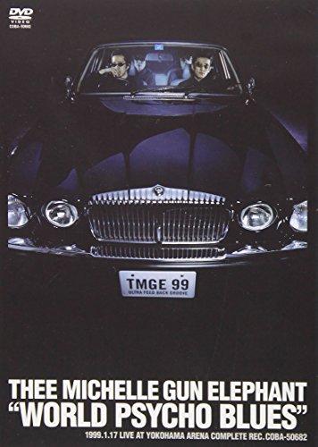 WORLD PSYCHO BLUES [DVD]