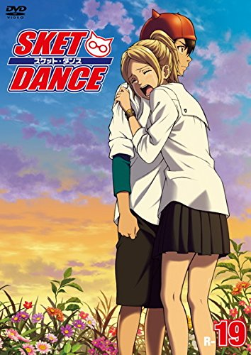 SKET DANCE スケット・ダンス R-19(第37話~第38話) [レンタル落ち]