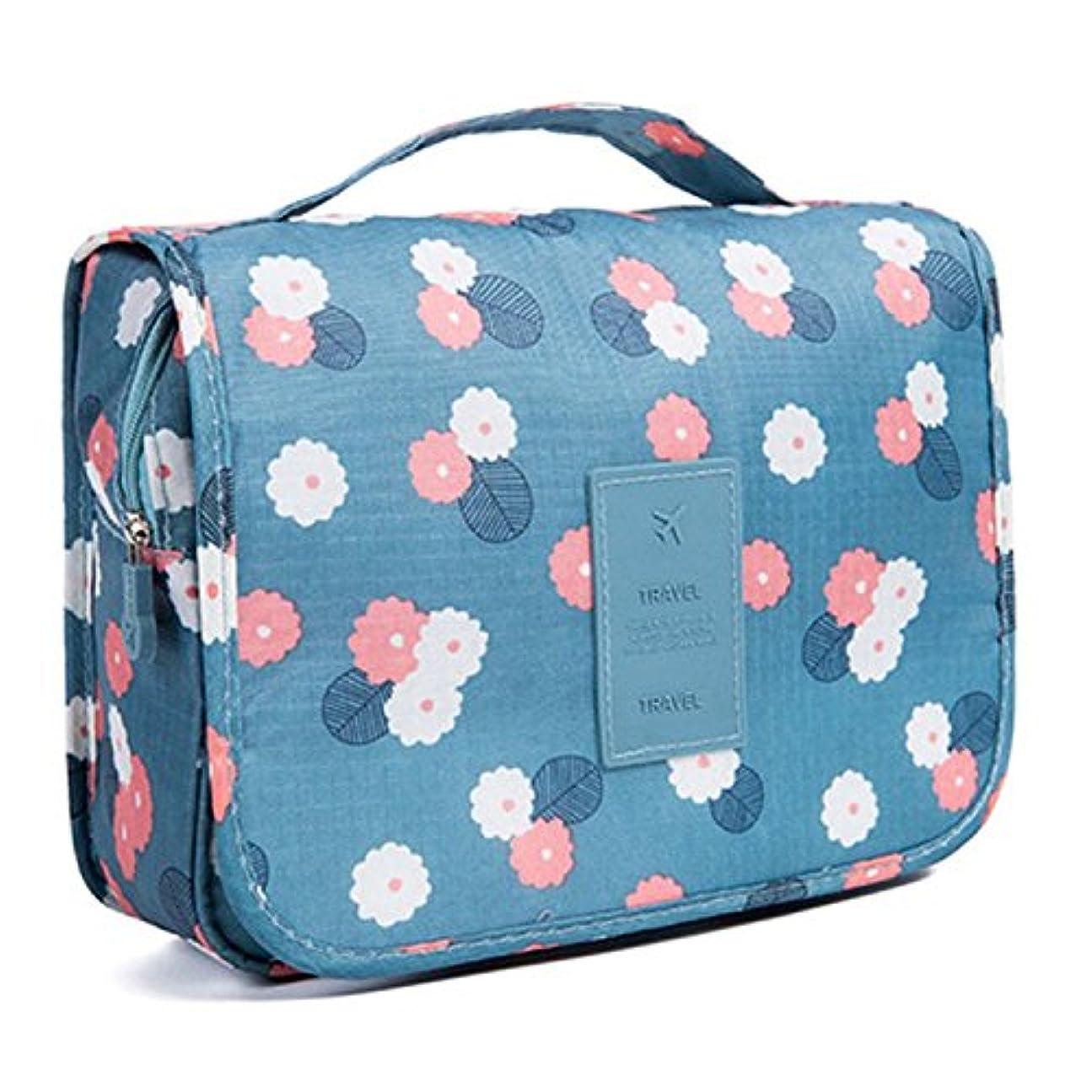 必要としている公式孤児FuCaiLai Toiletry Bags Multifunction Cosmetic Bag Portable Makeup Pouch Travel Hanging Organizer Bag for Women...