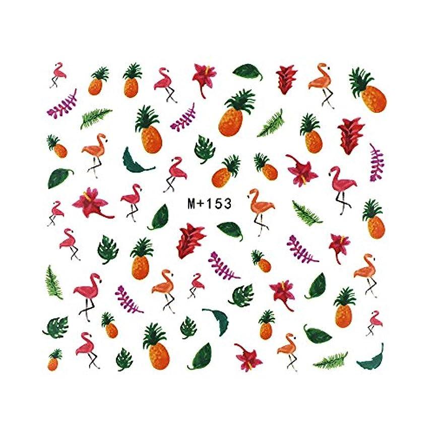 特異性ミルクファンタジーirogel イロジェル フラミンゴ&パインシール ウォーターネイルシール【M+153】