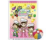 綿菓子袋 クックルン(100入) / お楽しみグッズ(紙風船)付きセット [おもちゃ&ホビー]