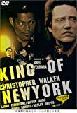 キング・オブ・ニューヨーク [DVD]