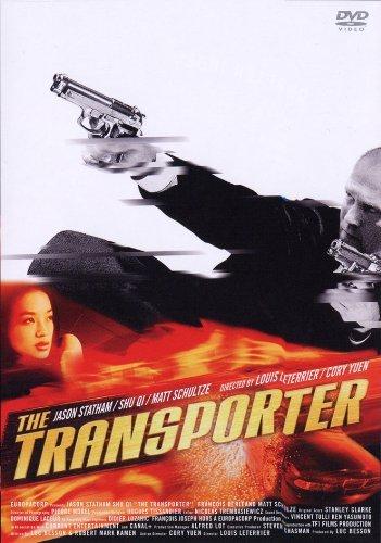 トランスポーター [DVD]の詳細を見る