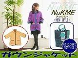 2012年度新登場 NuKME(ヌックミィ・ヌックミー)着る毛布・袖付き毛布 ガウンジャケット (Free, 24 サンドイエロー)