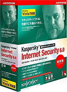 Kaspersky Internet Security 6.0 通常版 (Vista対応版)