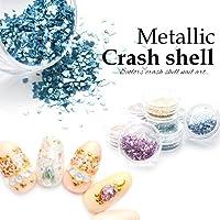 メタリッククラッシュシェル (ブロンズ) シェルパウダー全8色 ジェルネイル メタルパーツ