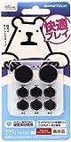 PSVita (PCH-2000) 用ボタンアタッチメントセット『エクストラパッドV2 (ブラック) 』