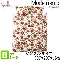 【 Sybilla 】 シビラ 『モデルニスモ』ボックス シーツ シングル 100cm × 200cm × 30cm ピンク 日本製