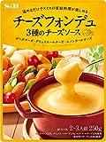 S&B チーズフォンデュ 3種のチーズソース 250g
