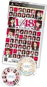 AKB1/48 アイドルと恋したら… Premier Special Pack【メーカー生産終了】