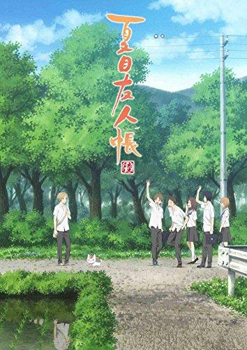 夏目友人帳 陸 2(完全生産限定版) [Blu-ray]