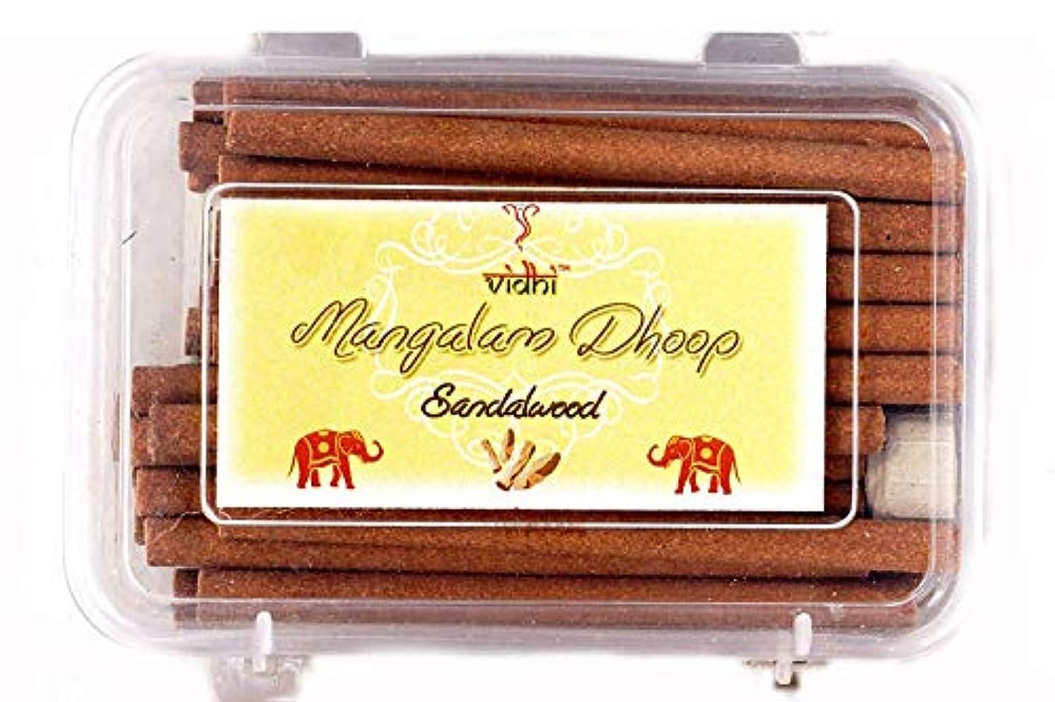 一流対応篭Vidhi Mangalam Dhoop Sticks Pack/Box (Sandalwood) - Pack of 40 Dhoop Sticks (Natural Dhoop Batti) (Burn TIME:...
