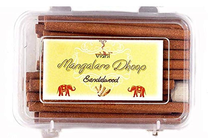 予防接種する群衆特派員Vidhi Mangalam Dhoop Sticks Pack/Box (Sandalwood) - Pack of 40 Dhoop Sticks (Natural Dhoop Batti) (Burn TIME:...