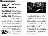 ブルース&ソウル・レコーズ 2019年08月号 画像