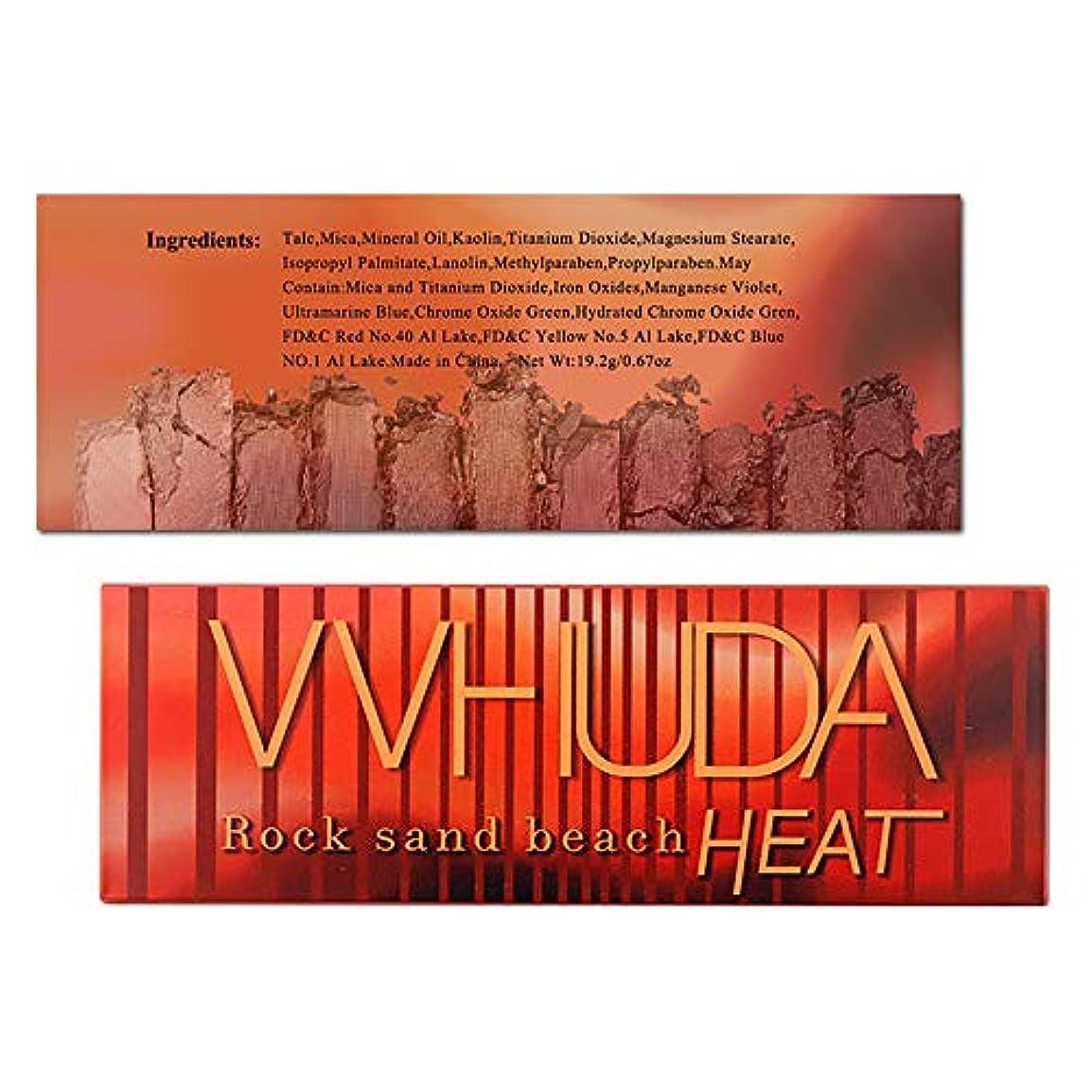 アーチヒューバートハドソンヘッドレス12色炎グリッターアイシャドウパウダーパレットマットアイシャドウ化粧品メイク