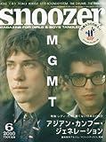 snoozer ( スヌーザー ) 2010年 06月号 [雑誌]