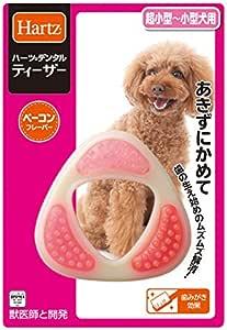 ハーツ デンタル ティーザー 超小型~小型犬用 犬用おもちゃ