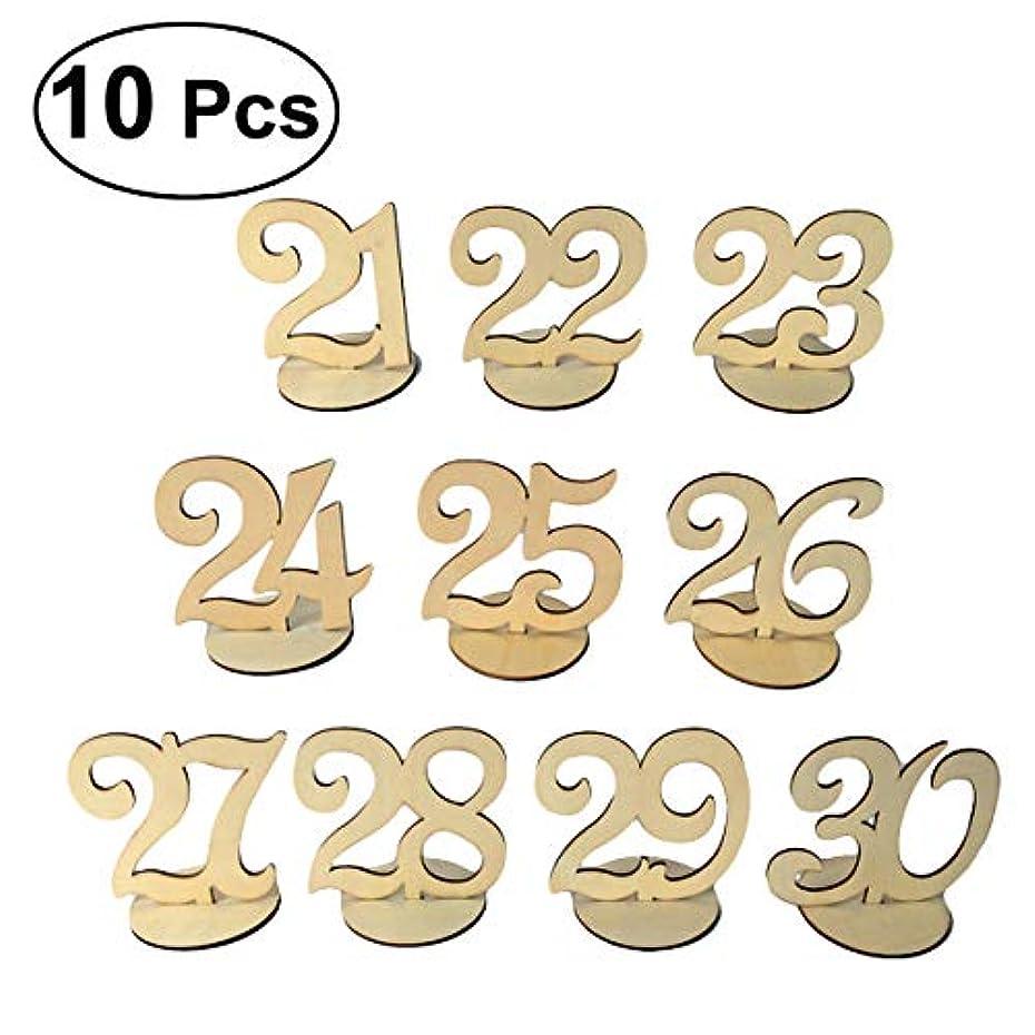 締める商業の似ているVosarea 10pcs 21-30 Wooden Table Numbers with Base Table Decoration for Wedding Birthday Party