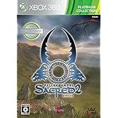 セイクリッド2 Xbox360 プラチナコレクション